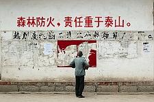 Outside Dali, China